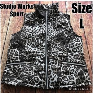 Animal Print Puffer Vest Size L